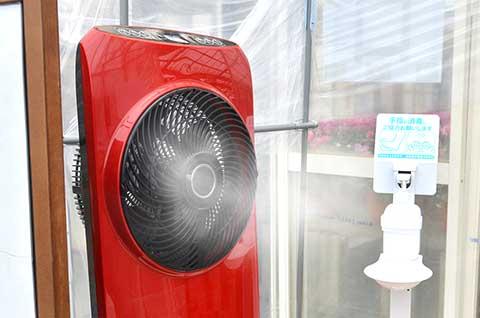 銀イオンを含んだミストを常時噴霧する装置